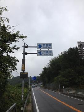 fc2blog_2012100420093764e.jpg