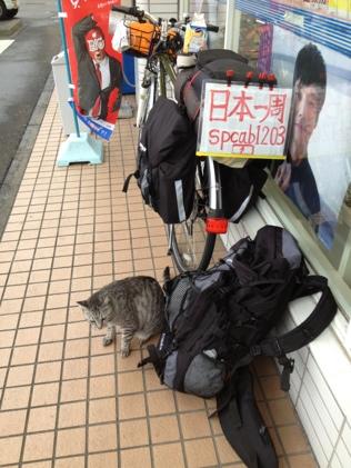 fc2blog_20121010214347e1d.jpg