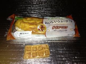 fc2blog_20121016081509fa9.jpg