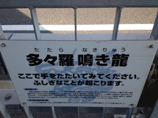 fc2blog_20121016235148cb7.jpg