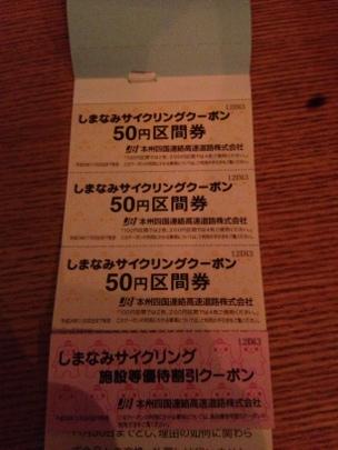 fc2blog_20121017002915bfa.jpg