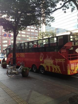 fc2blog_20121023201043e9a.jpg