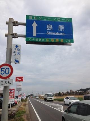 fc2blog_20121025222933ddf.jpg