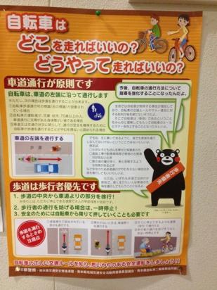 fc2blog_201210262238188e3.jpg