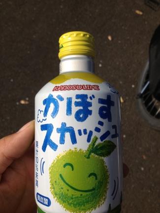 fc2blog_20121101193259767.jpg