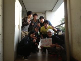 fc2blog_20121104144229f05.jpeg