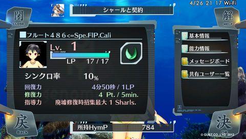 2012-04-26-211705.jpg