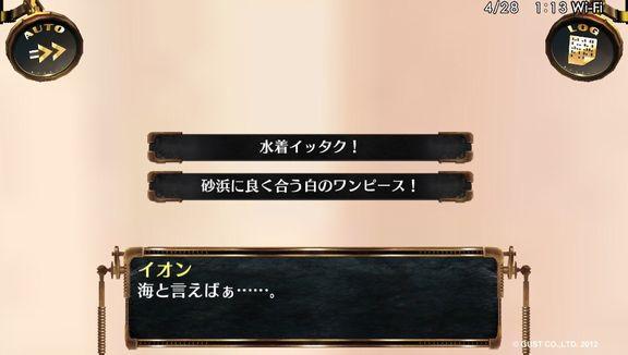2012-04-28-011335.jpg