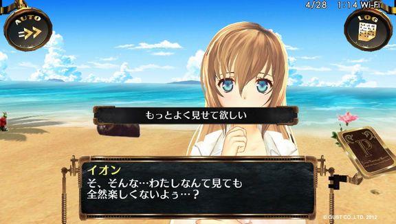 2012-04-28-011437.jpg