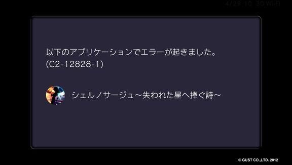 2012-04-29-103010.jpg