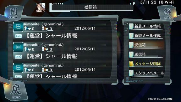 2012-05-11-221839.jpg