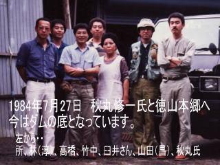 4_1984_7_28.jpg