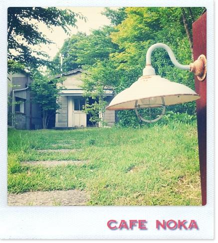 cafenoka.jpg