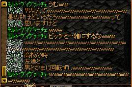 01_20130108012103.jpg