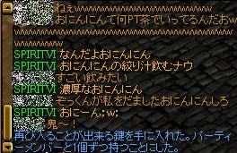02_20130108012111.jpg