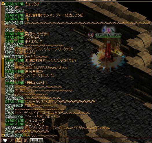 04_20130108012135.jpg