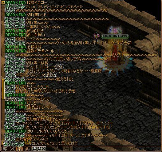 05_20130108012141.jpg
