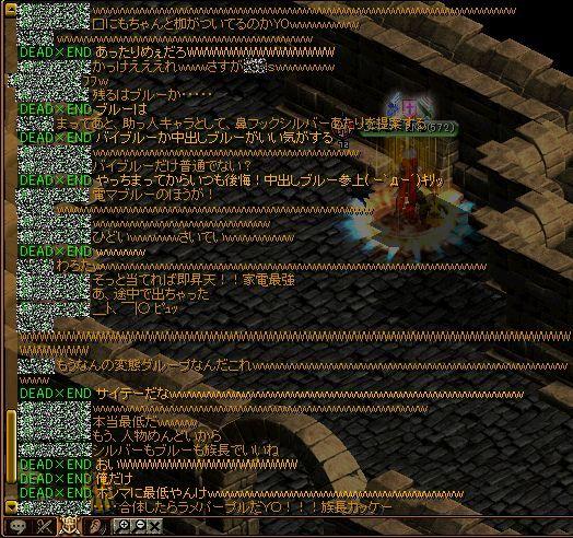 07_20130108013510.jpg