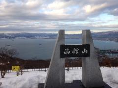 ヒプノセラピー スピリチュアルライフ 函館山