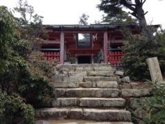 ヒプノセラピー スピリチュアルライフ 弥山 御山神社