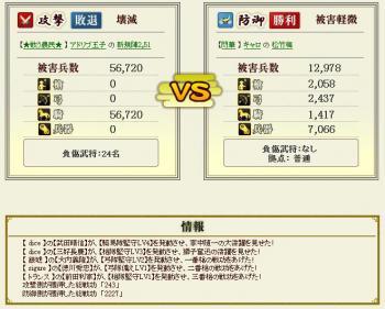 Screenshot_10_20121218005337.jpg