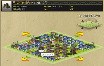 Screenshot_10_20130110114324.jpg