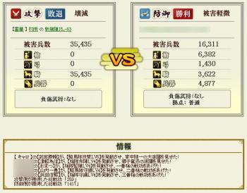 Screenshot_11_20120703115852.jpg