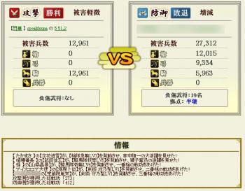 Screenshot_11_20120907141244.jpg