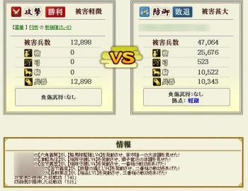 Screenshot_12_20120703115921.jpg