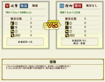 Screenshot_12_20120708172554.jpg