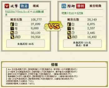 Screenshot_12_20121218010442.jpg