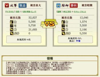 Screenshot_13_20120708171050.jpg
