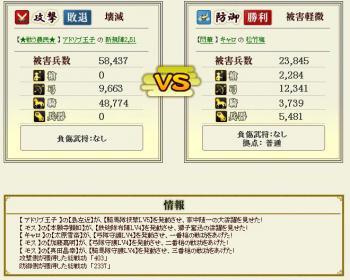 Screenshot_13_20121218010442.jpg