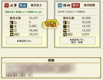 Screenshot_14_20120508165825.jpg