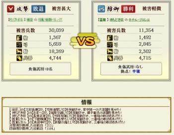 Screenshot_14_20120708171056.jpg