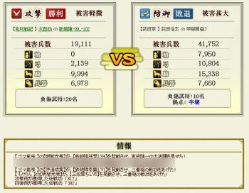Screenshot_15_20120508170442.jpg