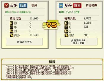 Screenshot_15_20120708180939.jpg