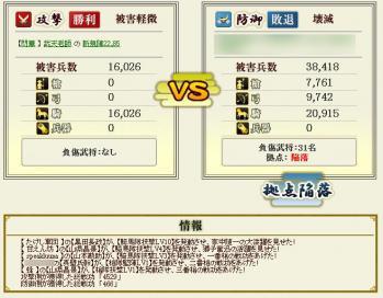 Screenshot_15_20120907143016.jpg