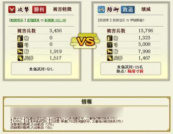 Screenshot_16_20120508170820.jpg