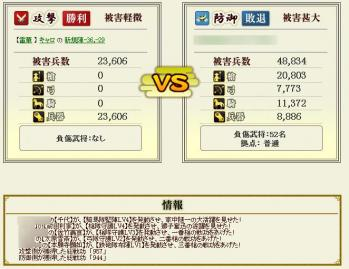 Screenshot_16_20120703120556.jpg