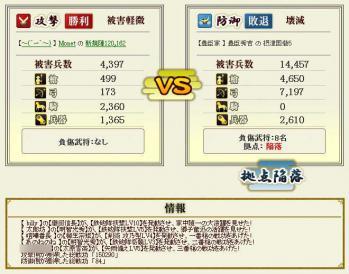 Screenshot_16_20120725184500.jpg