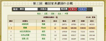 Screenshot_16_20120907144937.jpg