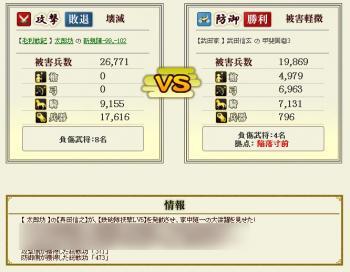 Screenshot_17_20120508173617.jpg