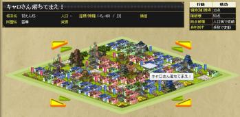 Screenshot_17_20120719112501.jpg