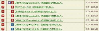 Screenshot_17_20120725184613.jpg