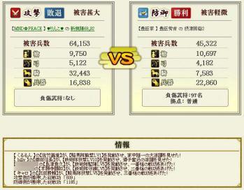 Screenshot_188.jpg