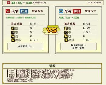 Screenshot_18_20120708183635.jpg