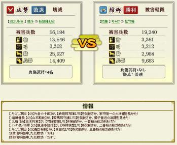Screenshot_18_20121218013444.jpg