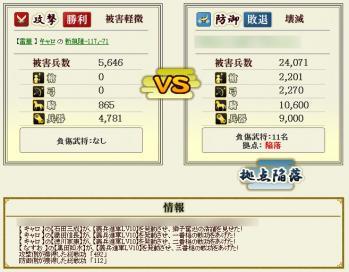 Screenshot_19_20120509124912.jpg