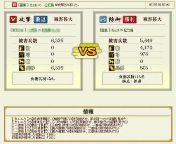 Screenshot_19_20120708184117.jpg
